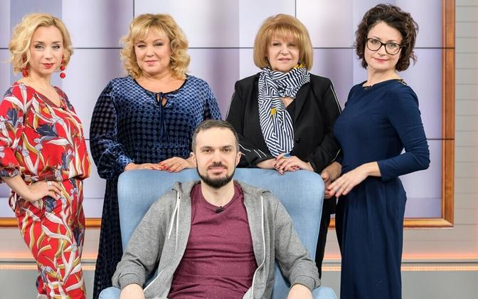 Пудра-Show.