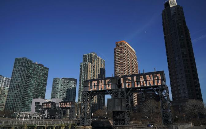 Piirkond New Yorgis, kuhu kavandati Amazoni teist peakorterit.