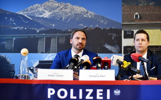 Пресс-конференция австрийской полиции.