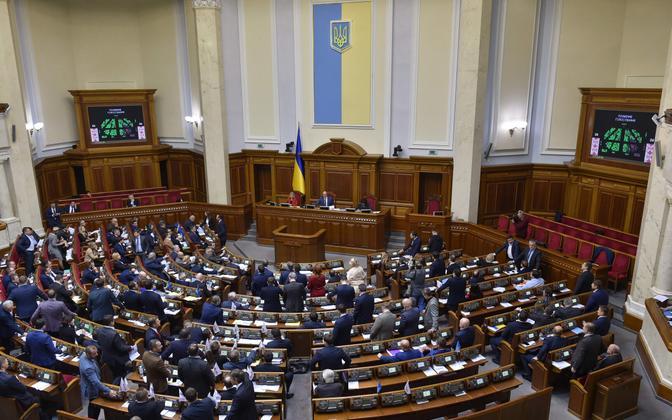 Ukraina ülemraada.