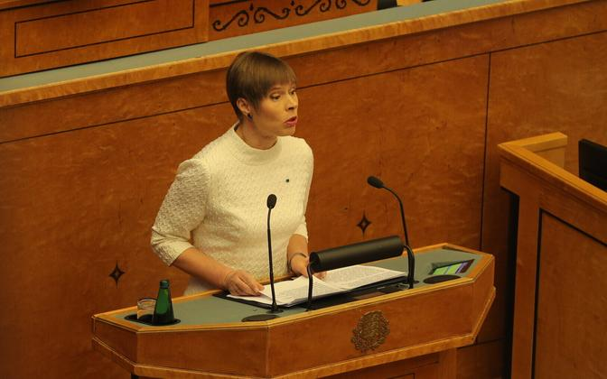 The inaugural sitting of the XIV Riigikogu began Thursday morning at 11:00 EEST. 4 April 2019.