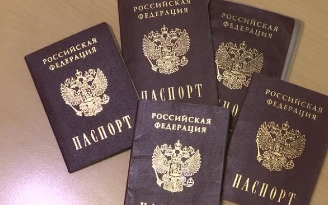 Vene Föderatsiooni kodaniku pass.