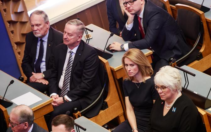 Centre MP Kalev Kallo (far left) at the inaugural sitting of the XIV Riigikogu. April 4, 2019.