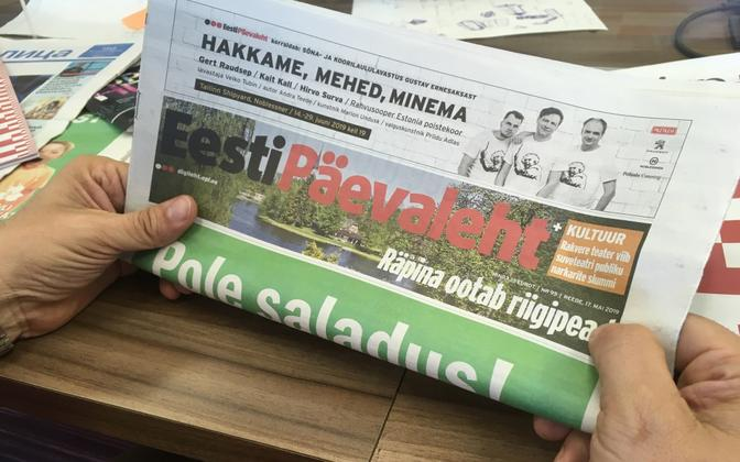 Eesti Päevaleht, one of the two publications censured by the press council.
