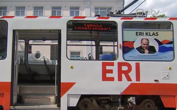 Eri Klasi nimeline tramm.