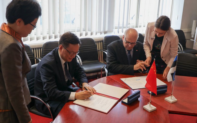 China and Estonia have signed a memorandum of understanding on food safety. June 19, 2019.