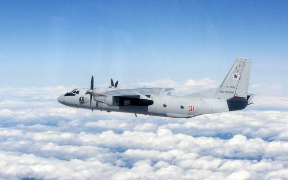 Russian An-26 aircraft.