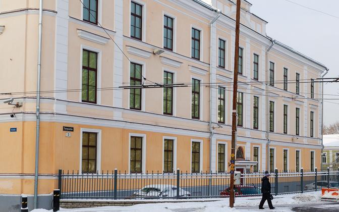 KAPO headquarters in Tallinn.