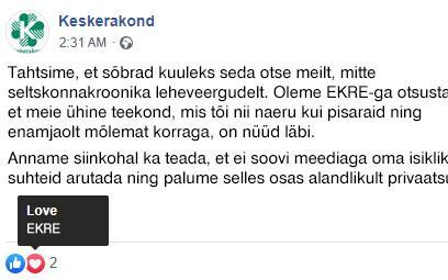 Keskerakond ja EKRE.