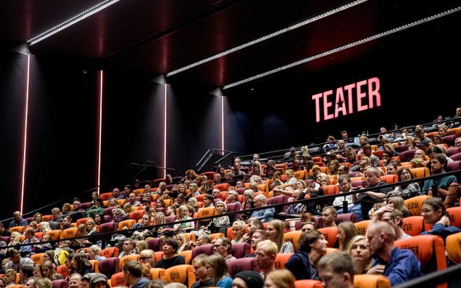 Cinema audience.