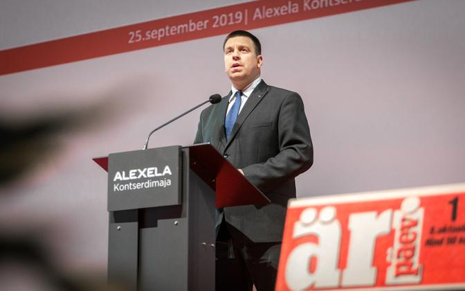 Prime Minister Jüri Ratas giving a speech at the 2019 Äriplaan business conference. Sept. 25, 2019.