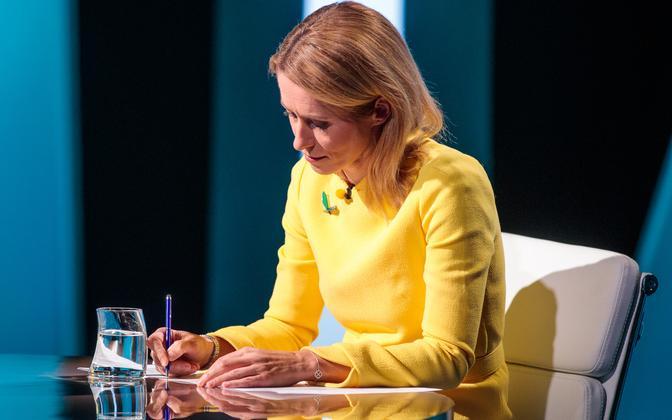 Reform Party chair Kaja Kallas.