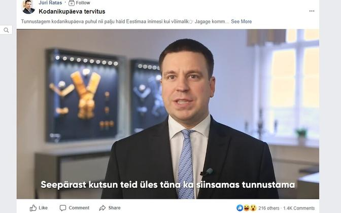 Prime Minister Jüri Ratas' Citizen's Day video on Facebook has attracted well over a thousand comments throughout Tuesday. Nov. 26, 2019.
