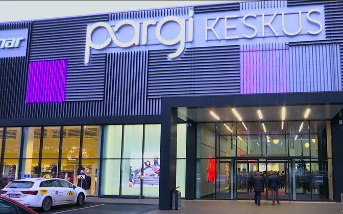 Торговый центр Pargi.