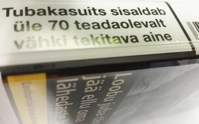 Warning on a pack of cigarettes.