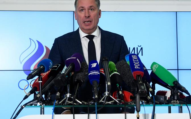 Stanislav Pozdnjakov