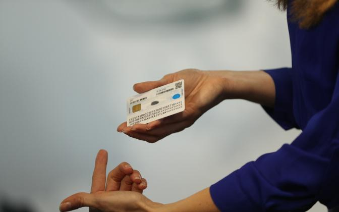 Applying for an Estonian ID card or passport abroad will cost €30 more starting next month.