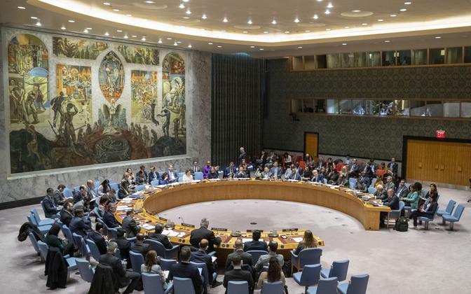 ÜRO Jullgeolekunõukogu istungitesaal
