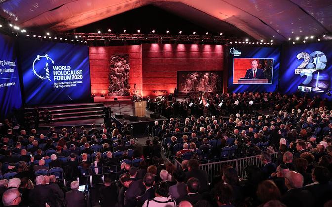 Всемирный форум памяти Холокоста в Иерусалиме 23 января.