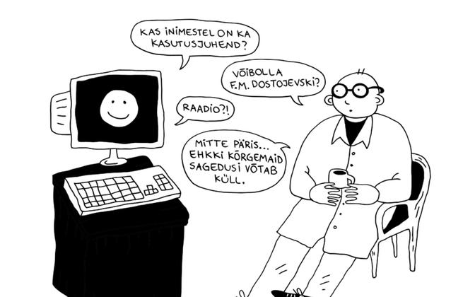 Tehisintelligent