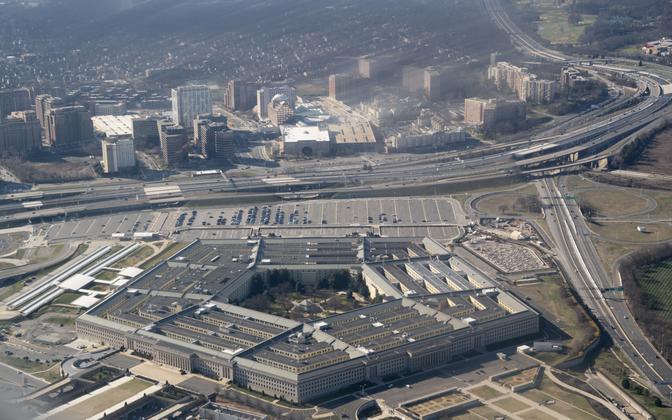 USA kaitseministeerium ehk Pentagon.