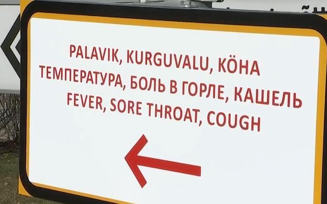 Coronavirus sign.