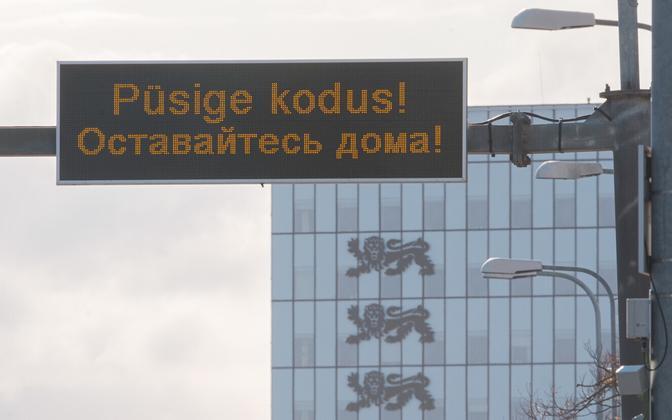 Road sign on Liivalaia street in Tallinn reading