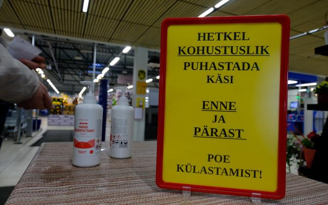 Магазины обязаны предоставлять клиентам средства для дезинфекции.