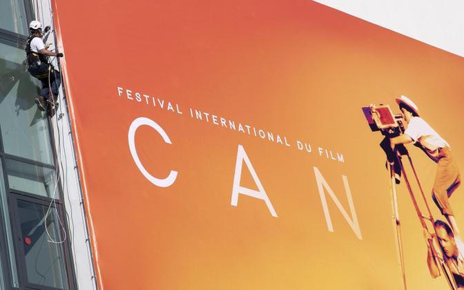 Cannes'i filmifestival