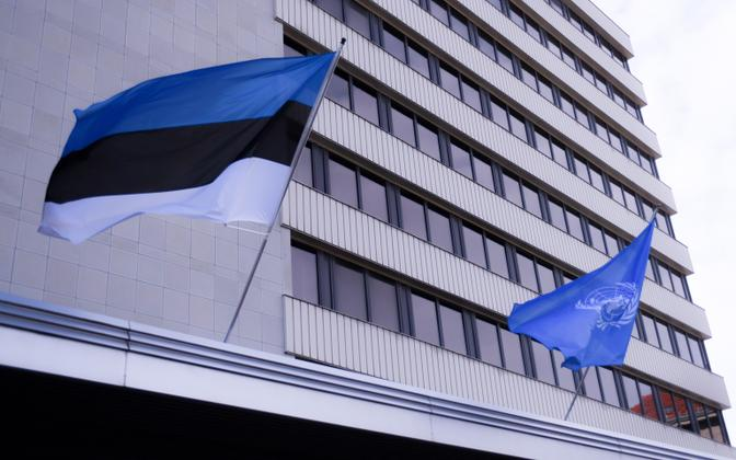 The Ministry of Foreign Affairs in Tallinn.