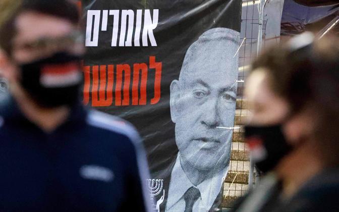 Benjamin Netanyahu toetajad Iisraeli ülemkohtu ees meeleavaldusel.