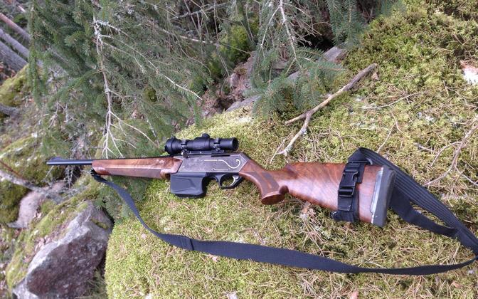 Охотничье ружье. Иллюстративная фотография.