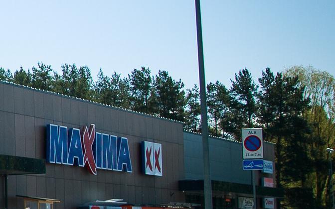 Магазин Maxima. Иллюстративная фотография.