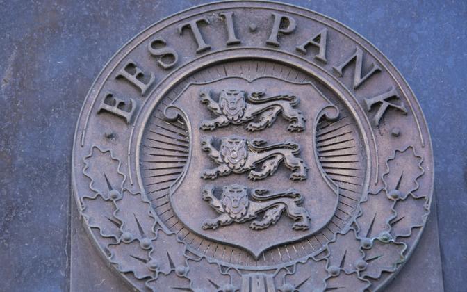Bank of Estonia coat of arms.