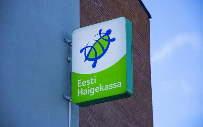 Health Insurance Fund (Haigekassa) office.