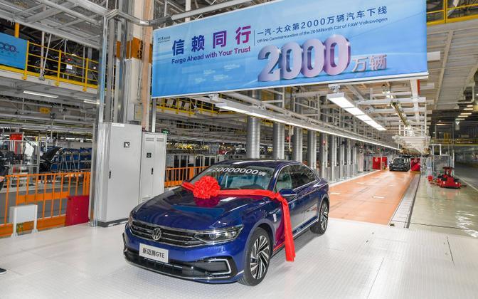 20 000 000. auto valmimine Volkswageni tehases Hiina kirdeosas Jilinis.