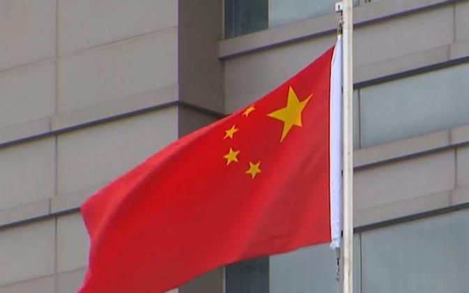 Флаг КНР.