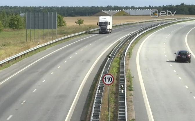 Четырехполосное шоссе. Иллюстративная фотография.