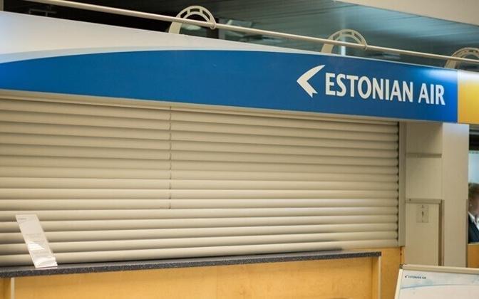 Национальный авиаперевозчик Estonian Air прекратил свою деятельность 7 ноября 2015 года.