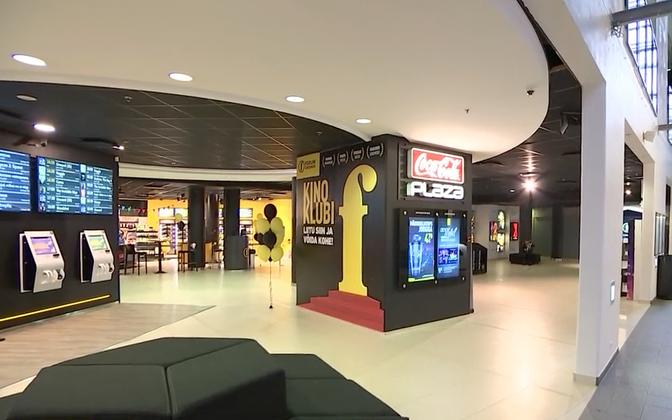Forum Cinemas' Coca-Cola Plaza movie theater.