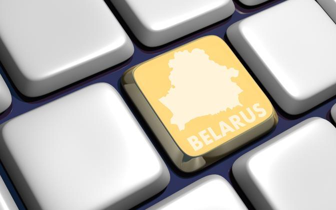 Klaviatuur Valgevene kontuuriga.