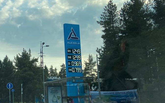 АЗС повысили цены.