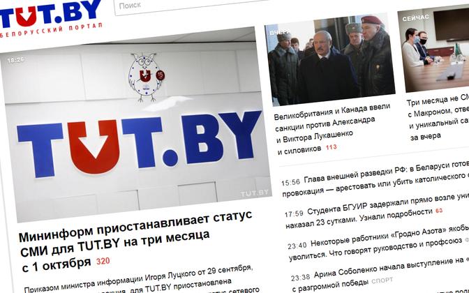 Запрет на работу СМИ пока вводится на три месяца - с 1 октября до 30 декабря.