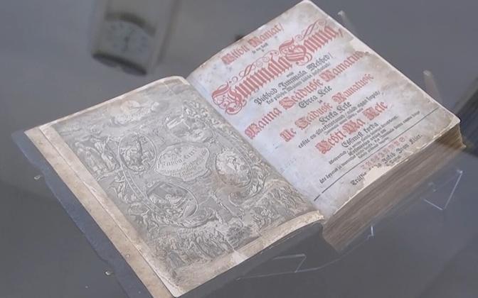 The first Estonian language translation of the Bible.