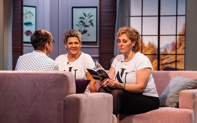 Дагмар Оя и Кайре Вильгатс представили свою книгу в передаче Hommik Anuga.