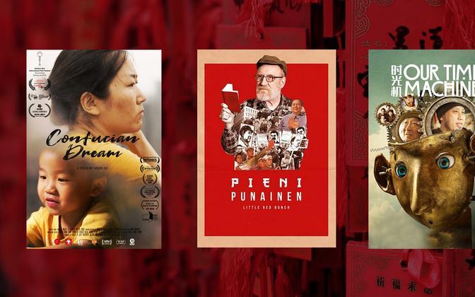 В Таллинне покажут бесплатные документальные фильмы о жизни Китая.