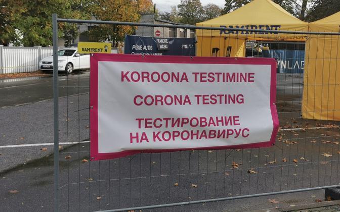 A coronavirus testing center in Haapsalu.