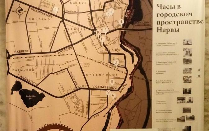 На выставке представлена карта, на которой отмечены наиболее значимые часы в городском пространстве Нарвы.