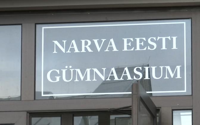 Narva Estonian High School.