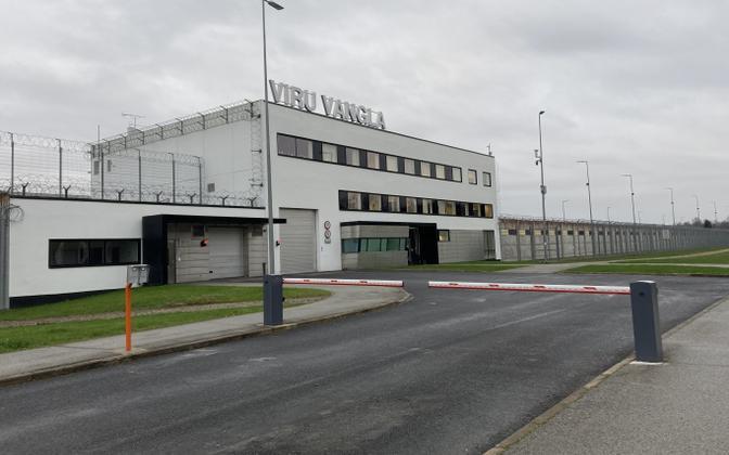 Viru Prison gates.